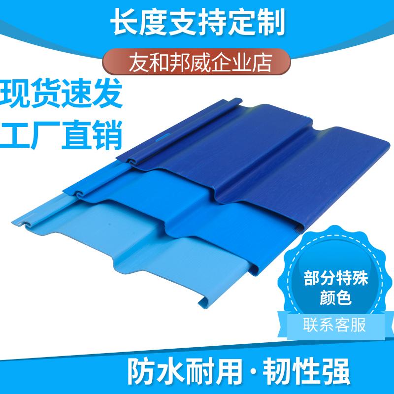 成都蓝色PVC外墙挂板塑料扣板厚度1.2mm外墙板材工厂销售价格实惠