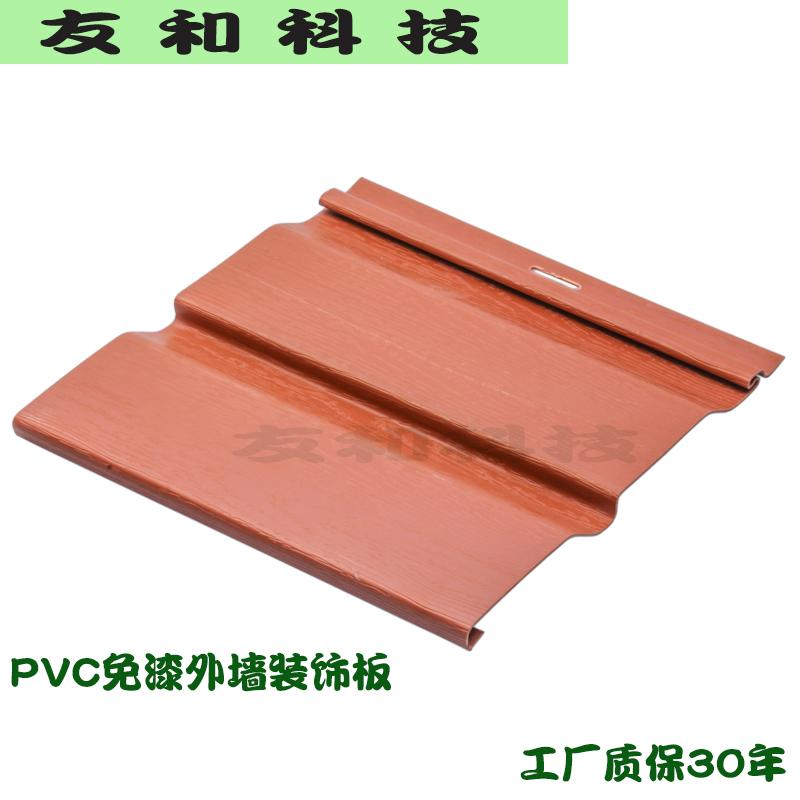 重庆PVC外墙挂板塑料扣板室外墙面装修材料