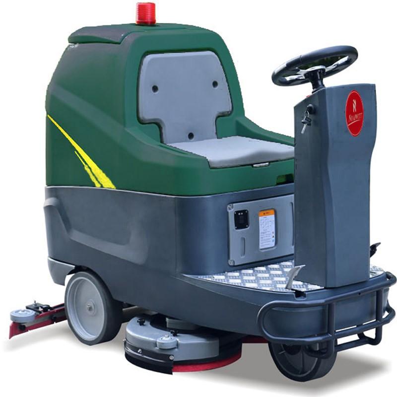 西安洗地机  洗地机厂家