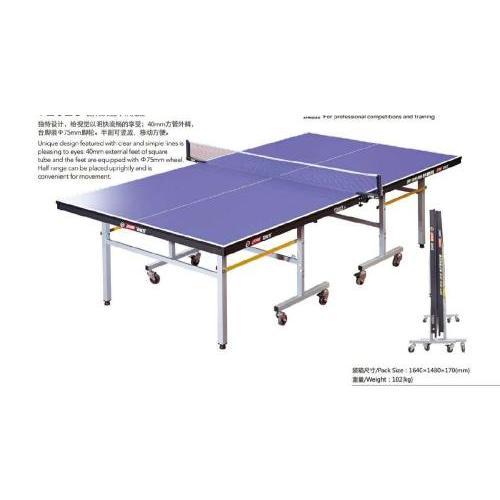 移动式乒乓球桌 西安乒乓球桌厂家直销