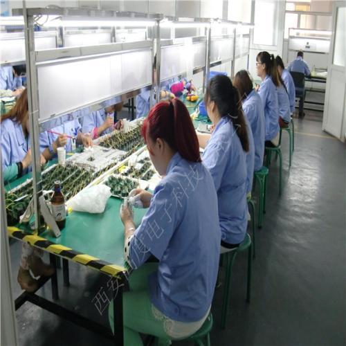 陕西西安代加工电子产品 厂家直销设计贴片 电子产品代加工 价格低 交期快
