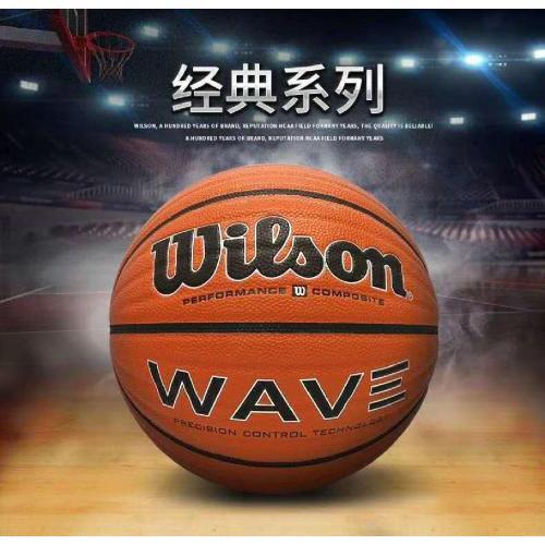 PU材质篮球 训练专用篮球 厂家直销定制