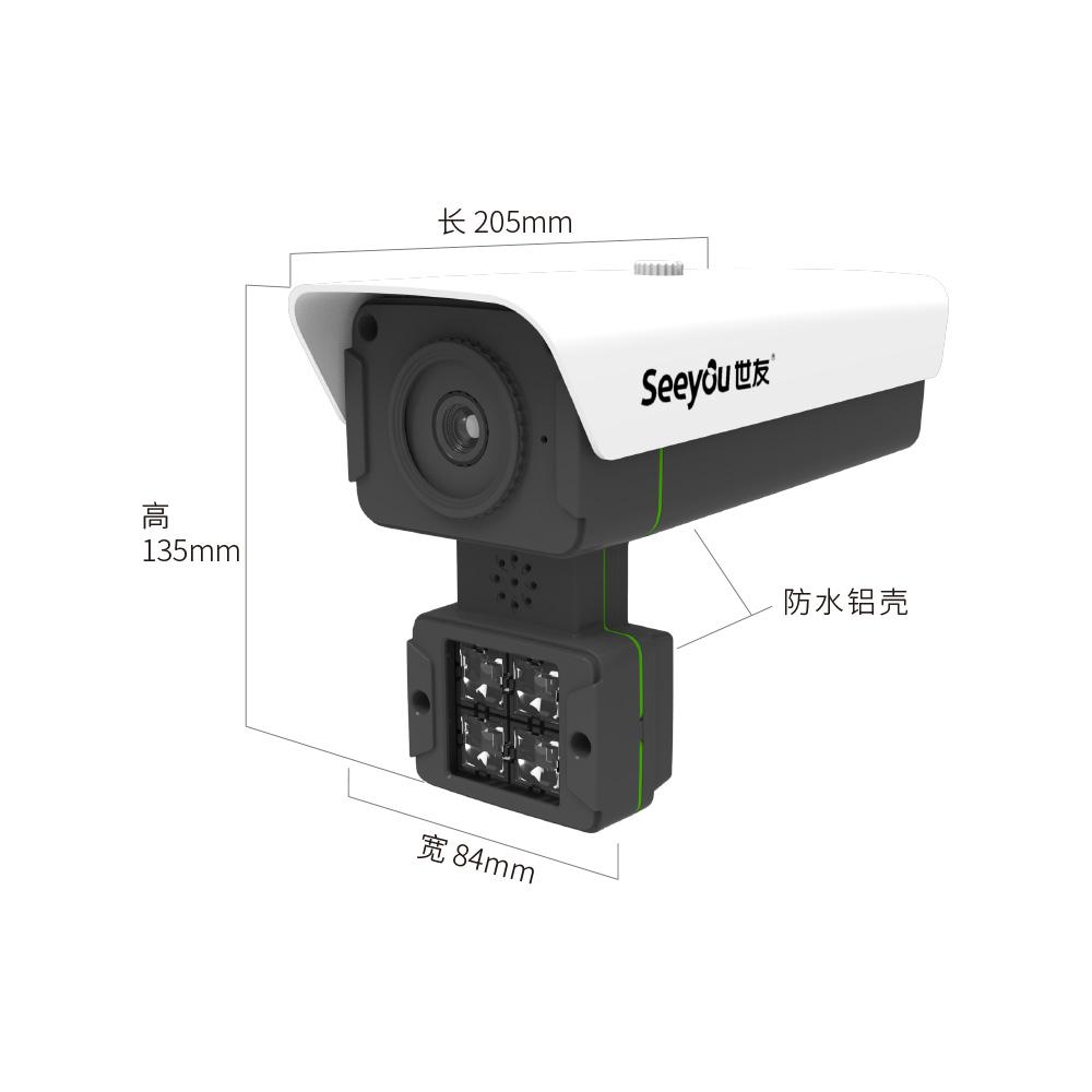 200万双光AI智能警戒POE全彩网络摄像机SY-L4A2C-PTS