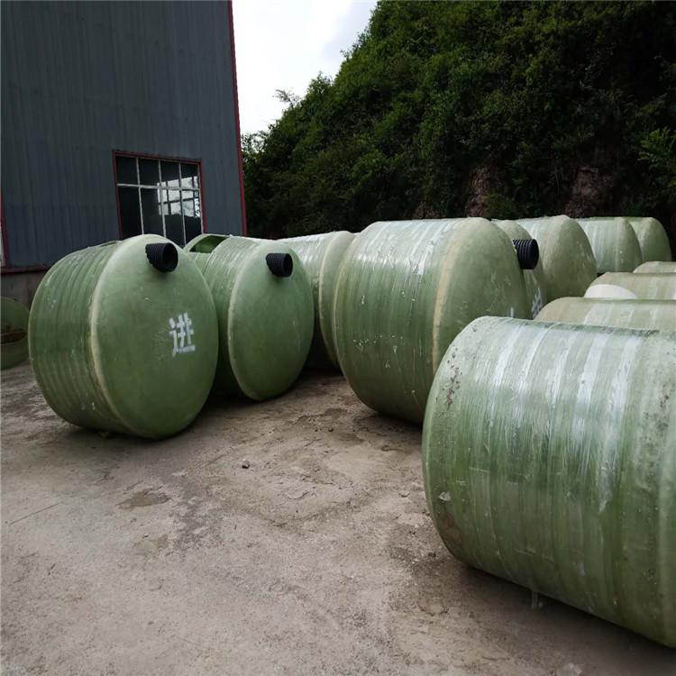中卓远景 室外玻璃钢化粪池 玻璃钢化粪池 厂家直供 货源充足