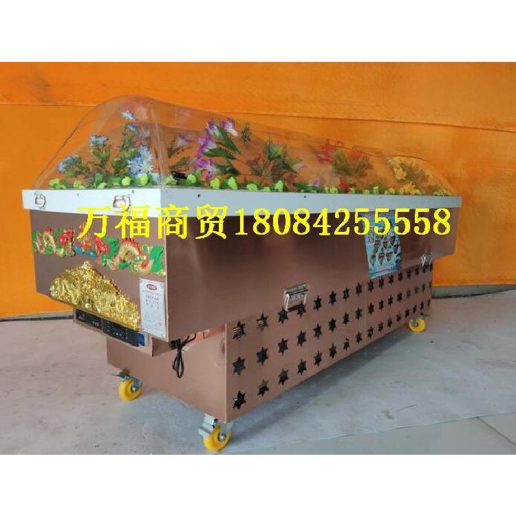 贵州定做玫瑰色钛金板内置哀乐彩灯双压缩机制冷全铜管玫瑰拉丝冰棺棺材