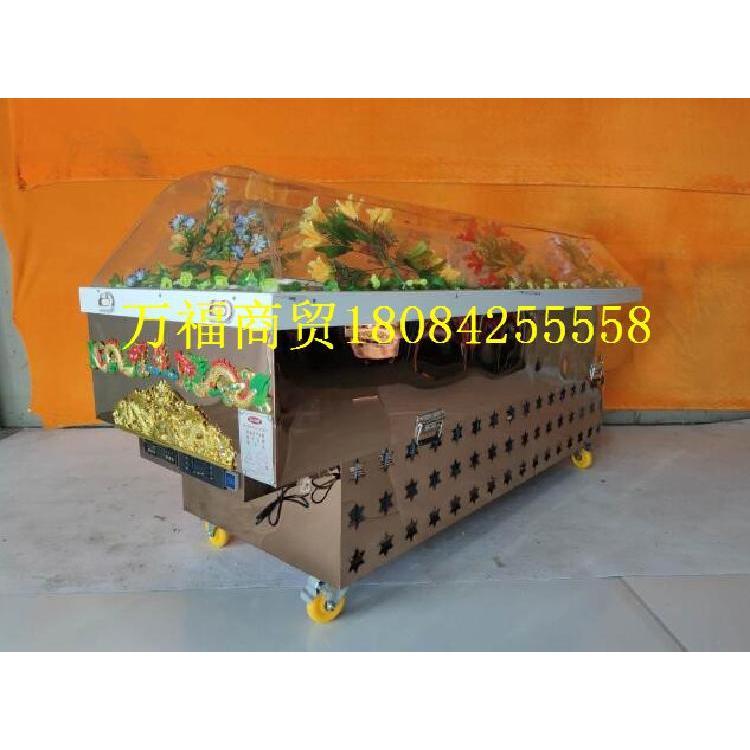 贵州厂家定做200*70*100黄钛冰棺棺材