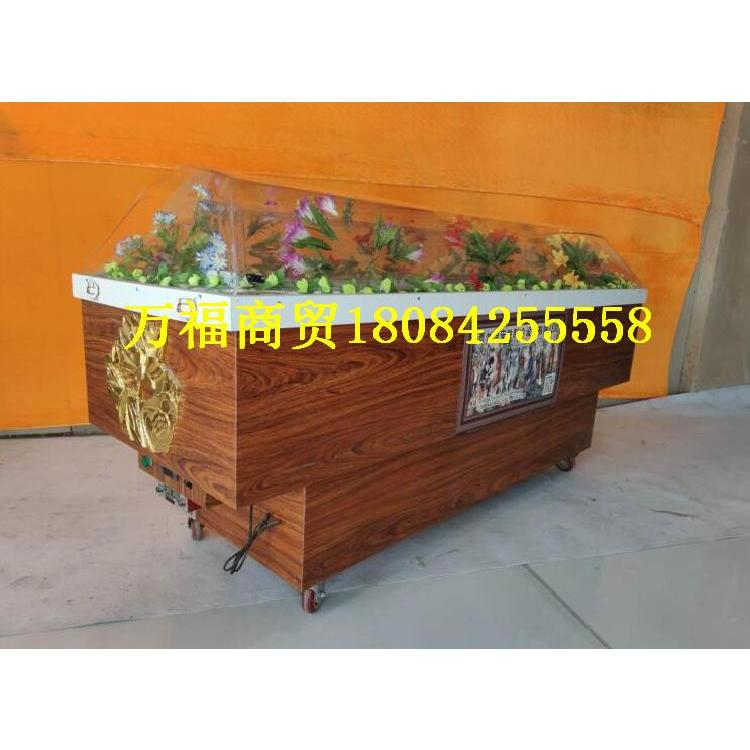 贵州厂家现货供应200*70*100木纹不锈钢冰棺棺材