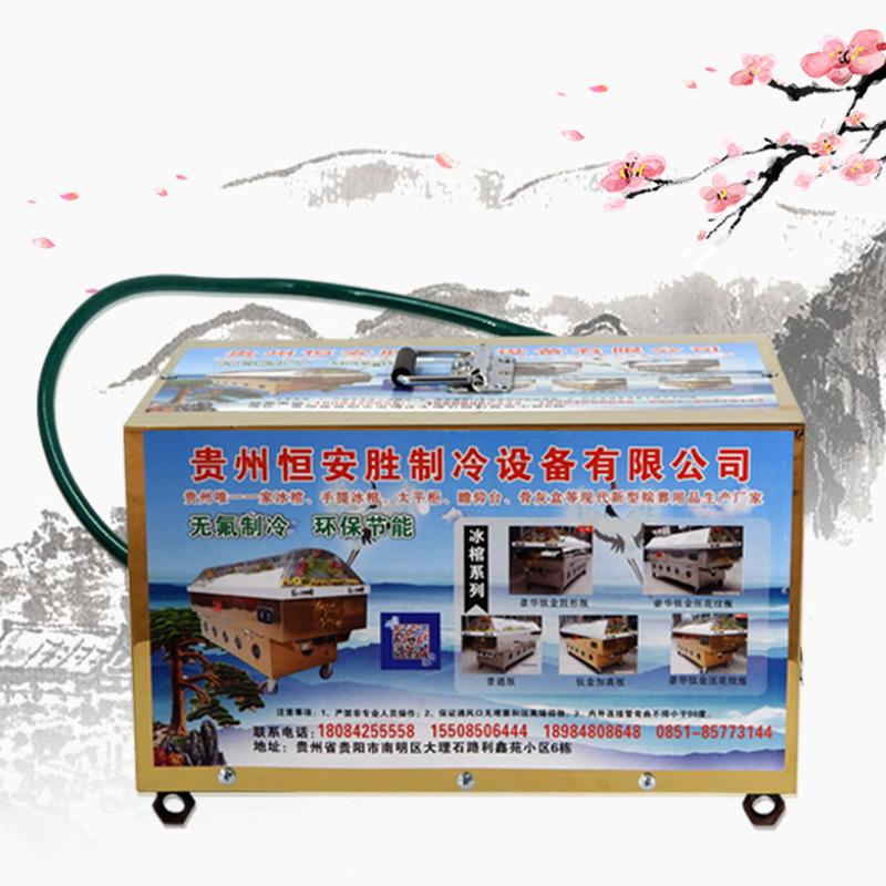 贵州厂家现货供应冰机40*29*26 制冷板68*26*1手提制冰机金色