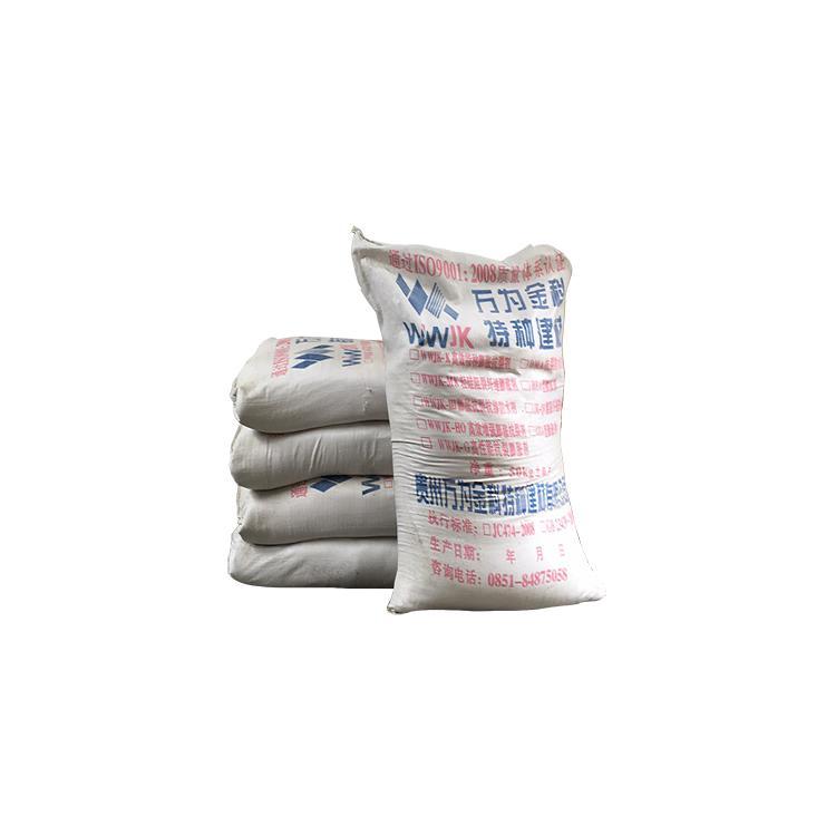 贵州厂家出售建筑专用WK复合纤维抗裂剂