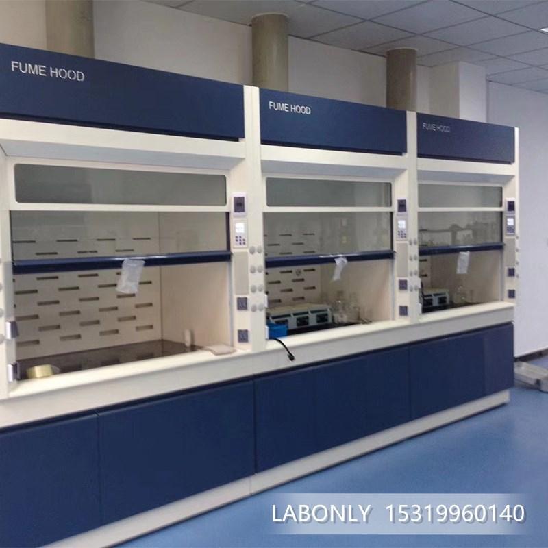 山西实验室多功能通风柜PP全钢钢木通风橱可定制