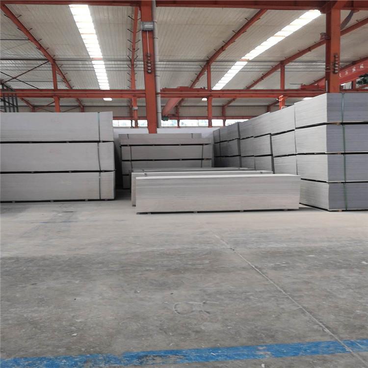 陕西硅酸钙穿孔板 硅酸钙板供应商
