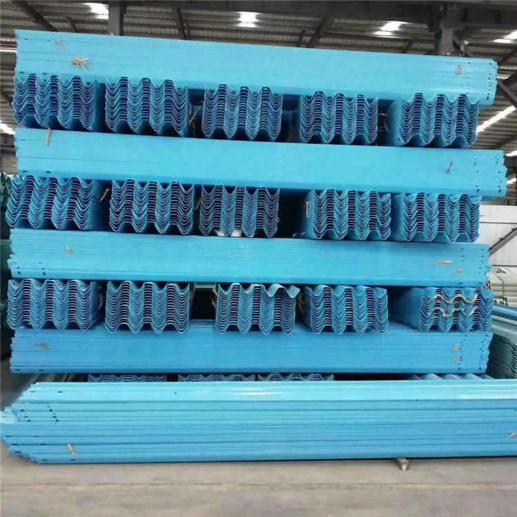 路二通  波型护栏板 热镀锌波形梁护栏  现货直销