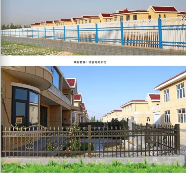 榆林铝艺围栏 榆林铝艺护栏 别墅围栏 小区围栏