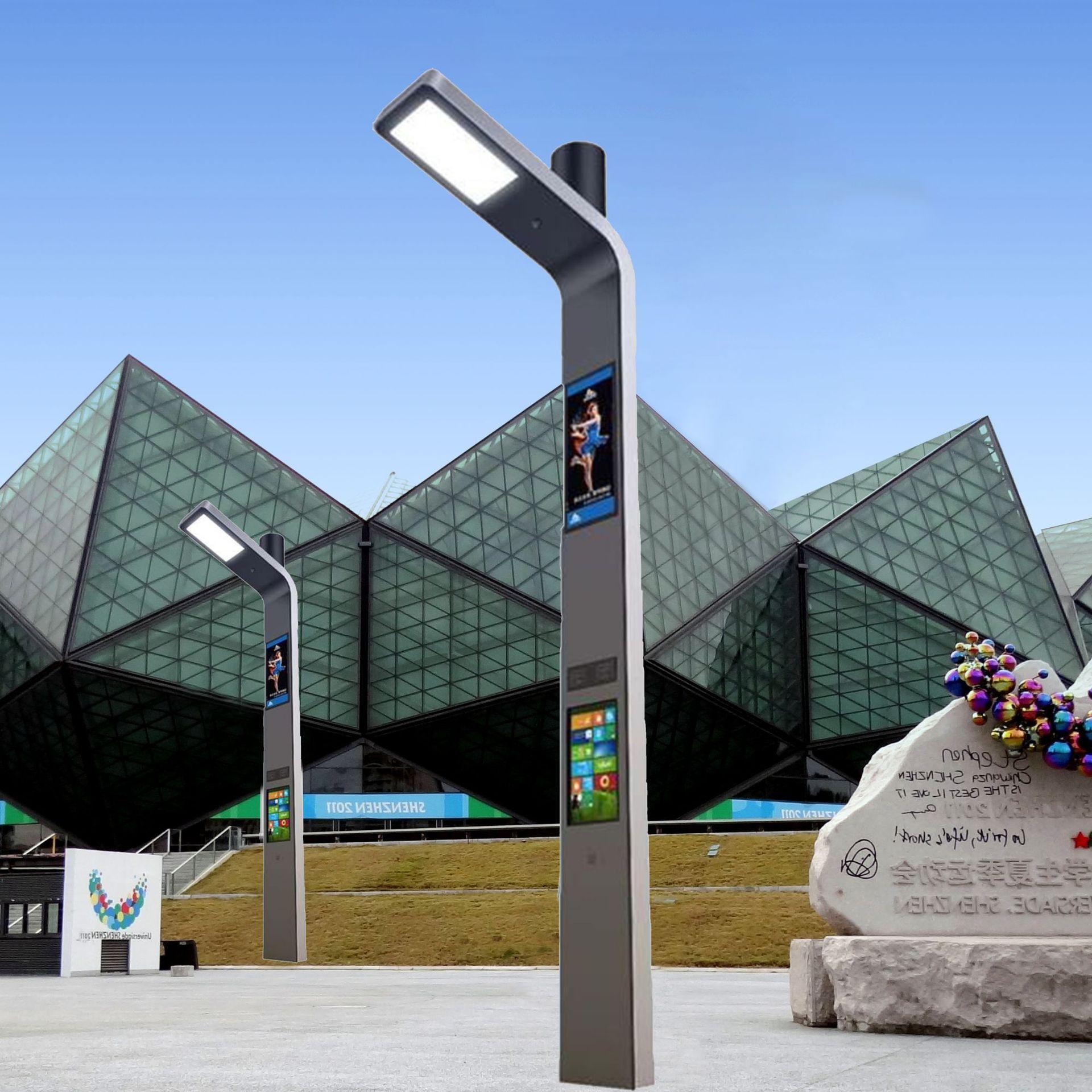 江苏太阳能路灯环保LED路灯厂家直销市政路灯