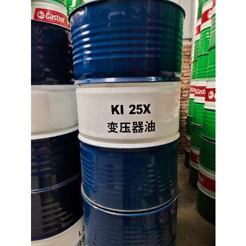 西安昆仑液压油 冷冻机油 变压器油批发价格