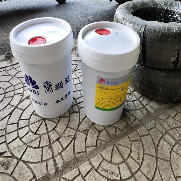 西安封存防锈油大量批发