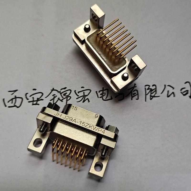国标规格J29A-37TJN-A1锦宏牌直插印制板连接器