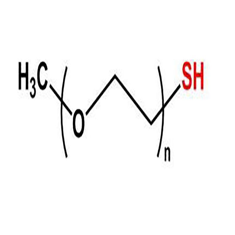 mPEG-SH 甲氧基聚乙二醇硫醇