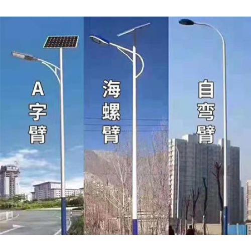 陕西LED太阳能节能路灯 西安太阳能路灯厂家