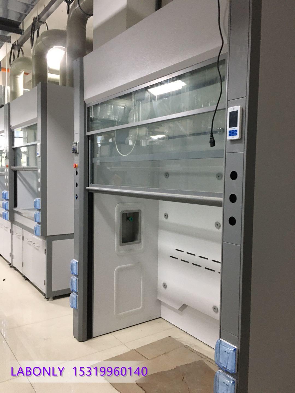 实验室多功能通风柜PP全钢钢木通风橱可定制