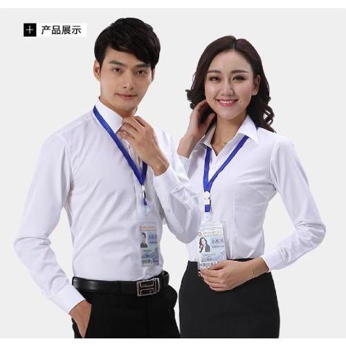 西安免烫衬衣男式立领衬衣 男女衬衫定制 陕西工作服 男士商务衬衣