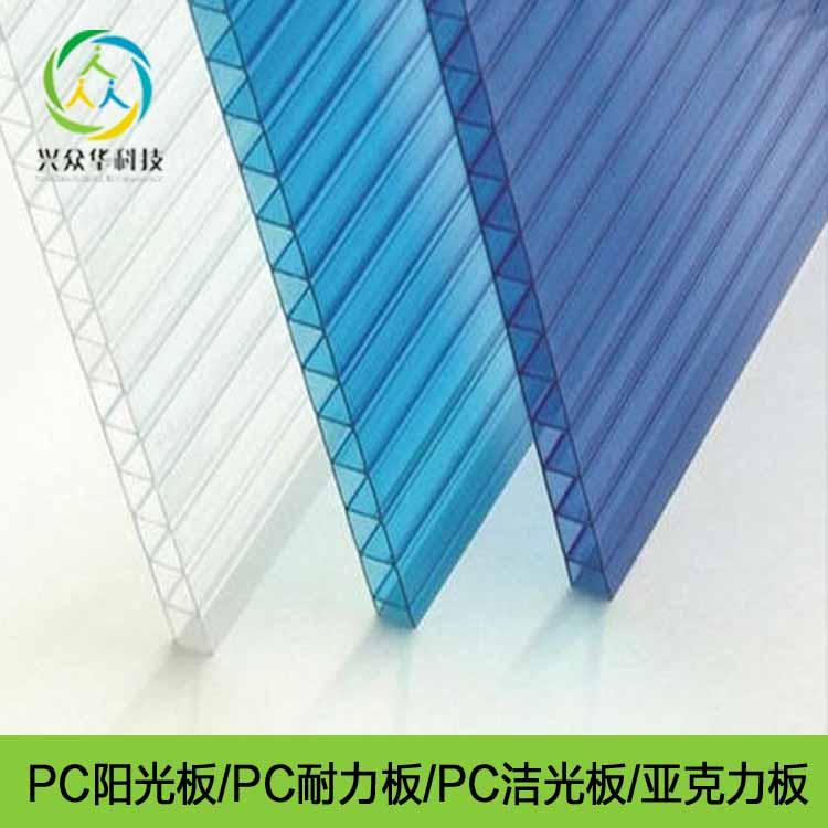 厂家定制pc阳光板耐力板