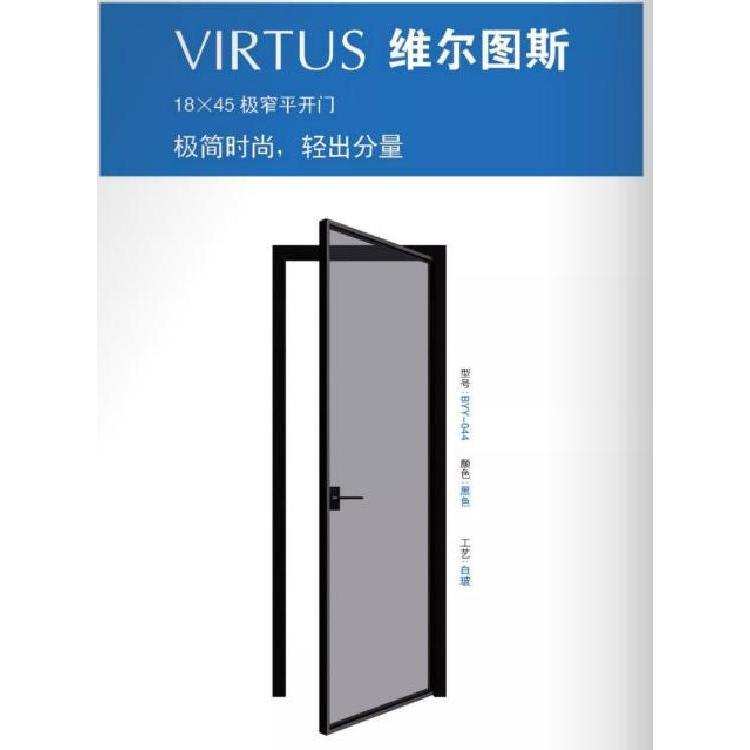 贵州钛美铝合金极窄平开门卫生间门套装门1.6极窄单层钢化平开门