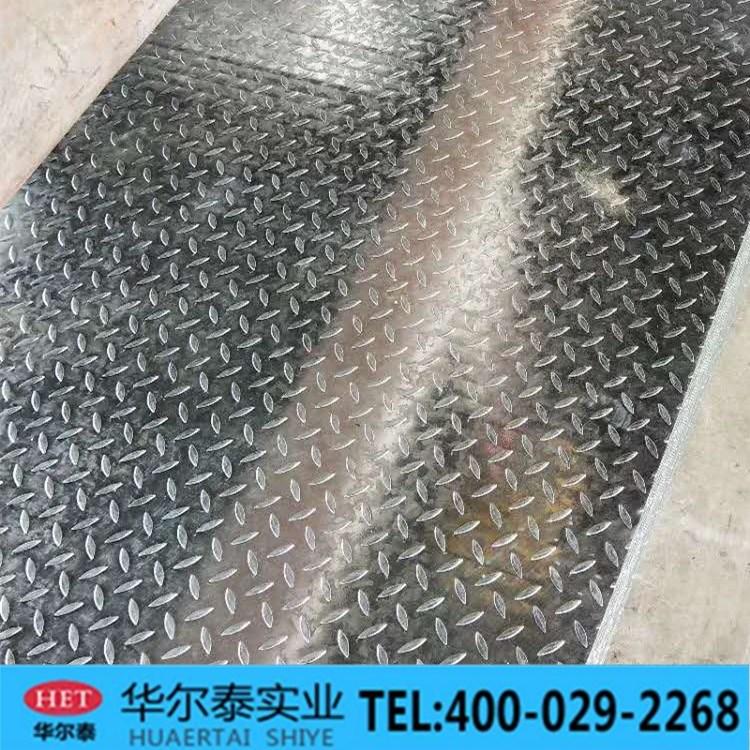 现货供应花纹板 防滑钢板 花纹板 西安花纹板