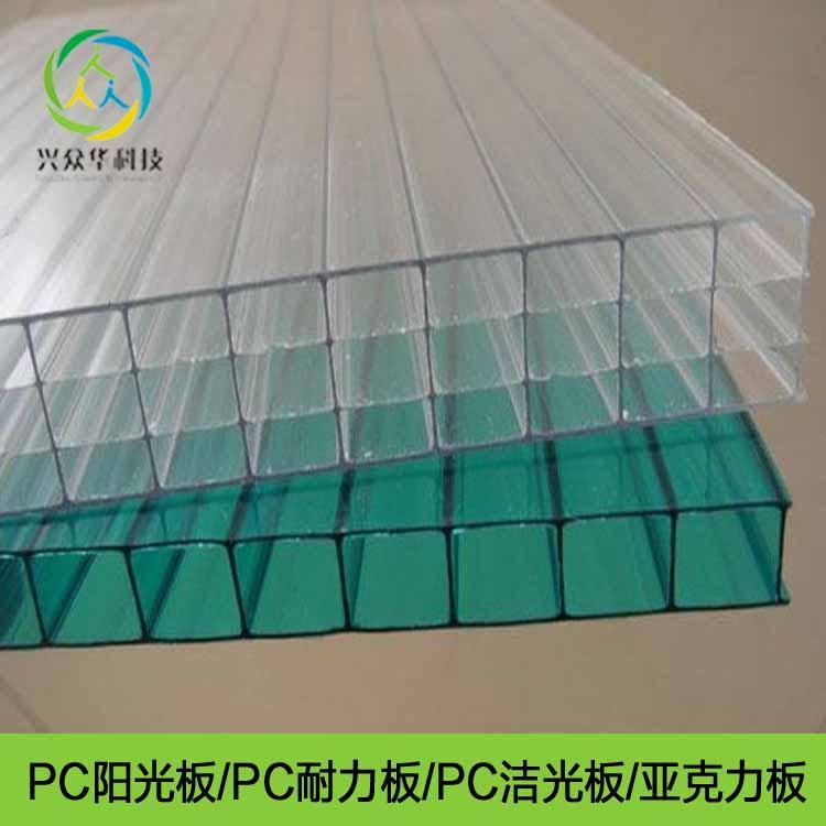 厂家直销空心阳光板 双层四层蜂窝阳光板