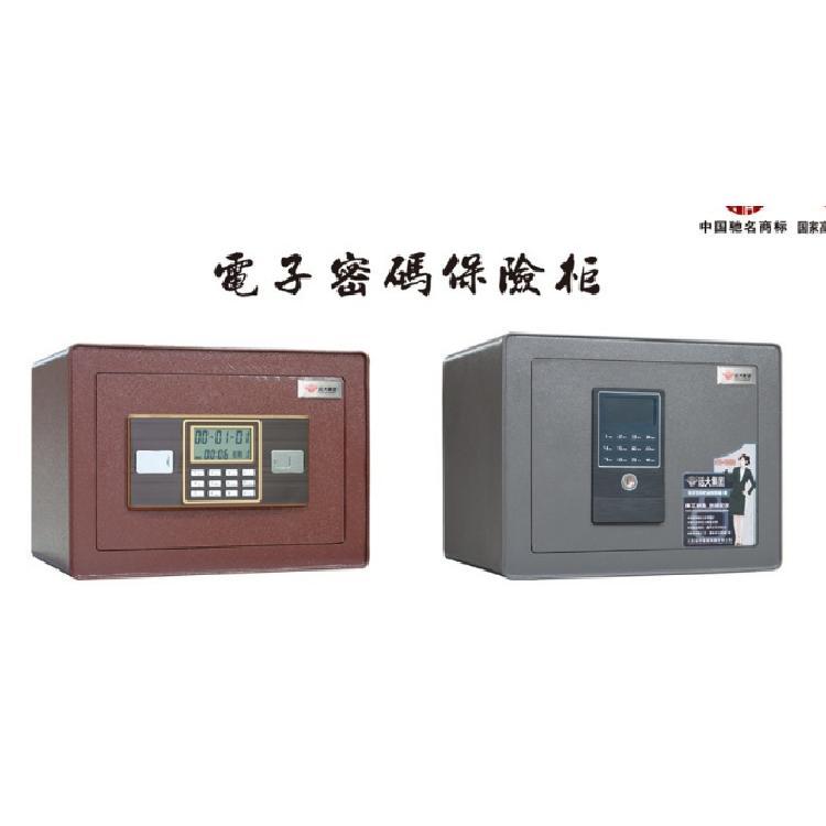 贵州(电子密码保险柜)45/60/70/80CM保险箱小型指纹密码大型1/1.2米单/60cm密码款
