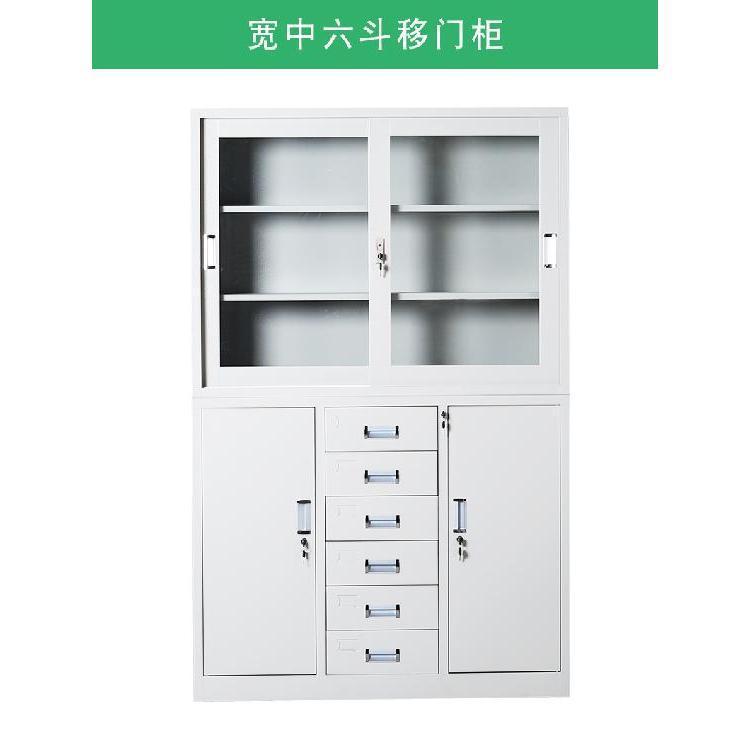 贵州文件柜(铁皮柜)办公柜钢制铁皮柜资料柜档案柜储物柜大器械