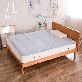 西安什么牌子的乳胶好 西安世惠床垫 乳胶床垫  舒适柔软环保 自然大方