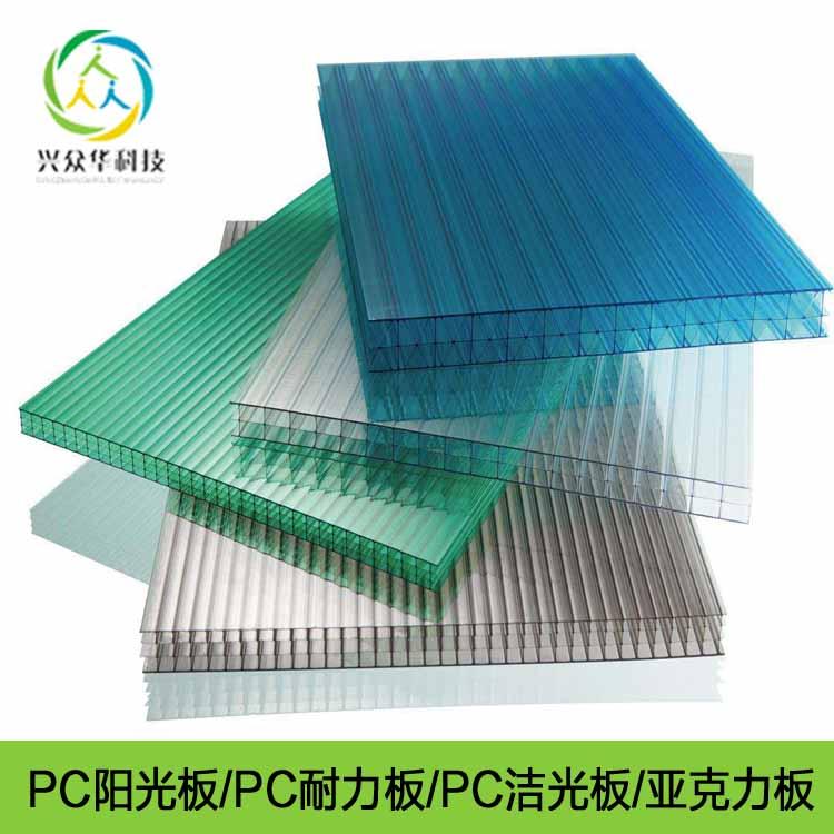 pc阳光板价格 阳光板温室