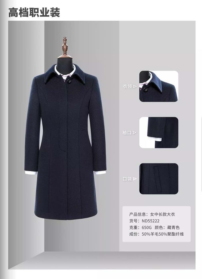 女装厂家定做  女装定制服饰  西安女装生产厂家