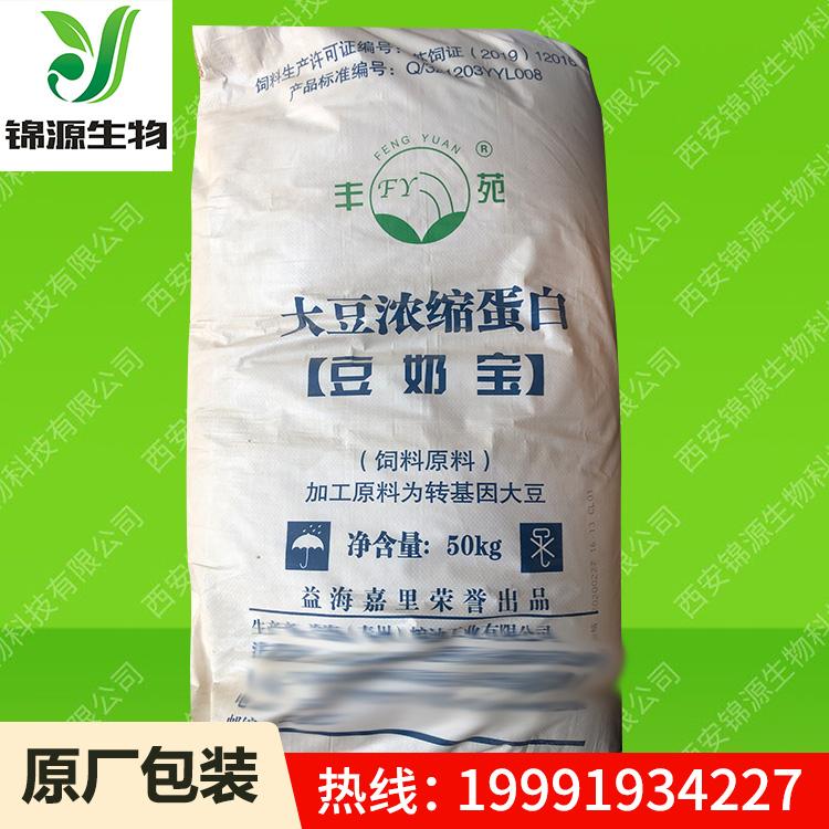 益海嘉里-豆奶宝-大豆浓缩蛋白饲料级