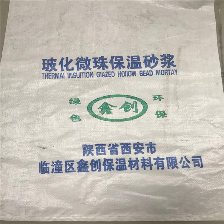 西安玻化微珠保温砂浆 保温材料批发价格