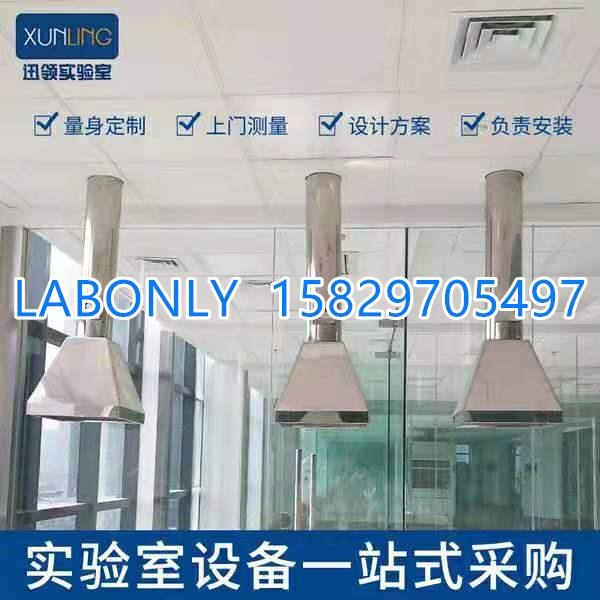 张掖原子吸收罩抽气罩排风罩集气罩实验室专用不锈钢耐用防腐防酸防碱