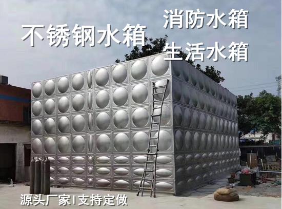 不锈钢消防水箱_陕西天畅_34立方_造型美观经济实用_大厂品质值得信赖