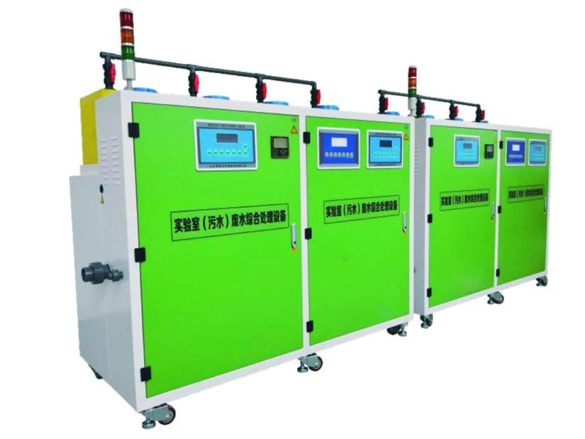 陕西医院高效实验室废水处理设备找西安迅领