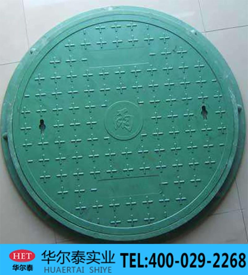 西安井盖 高分子树脂井盖 复合树脂井盖