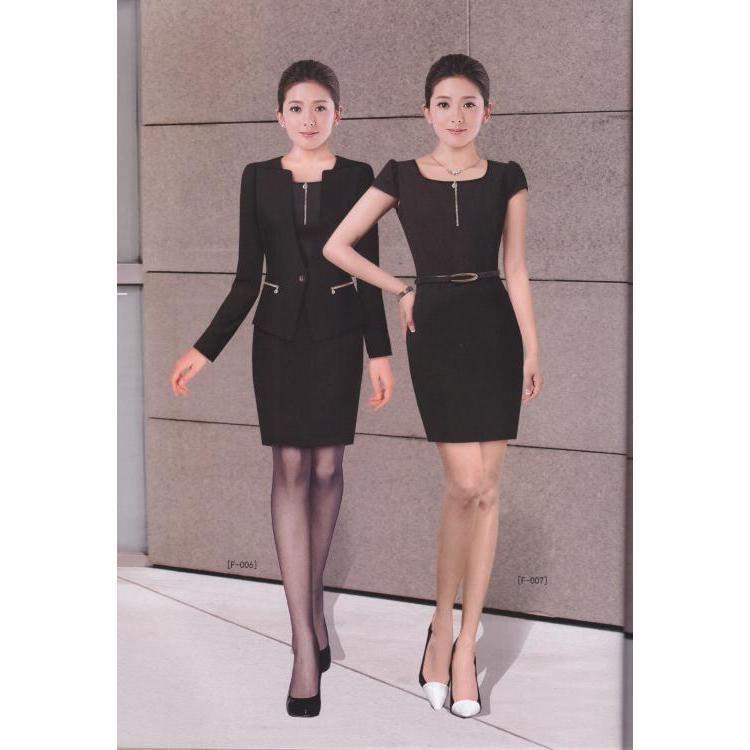 贵州秋季精典F—001歌尔顿时尚商务装女西装套装国庆定做优惠价