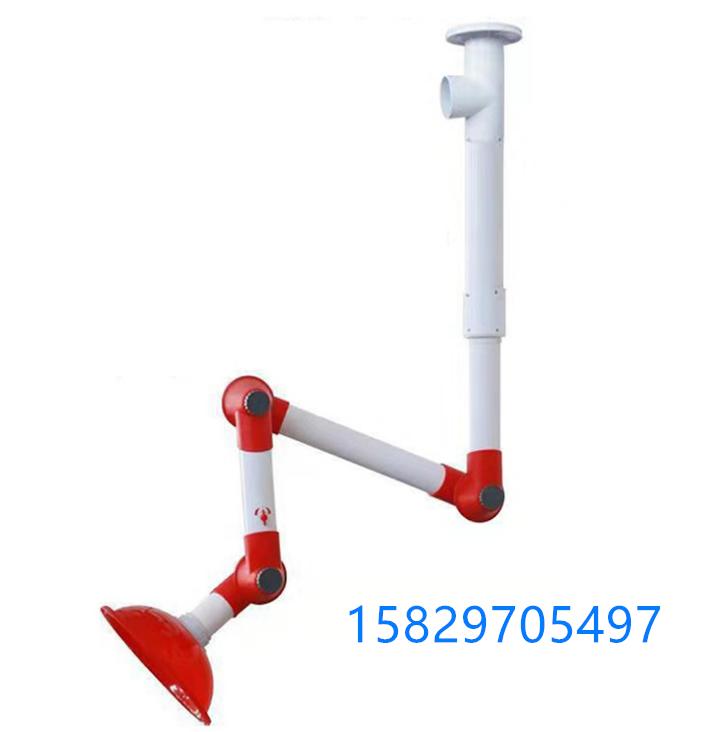 挂壁式万向排气罩三节实验台吸气设备吸实验室臂排风万象集气罩