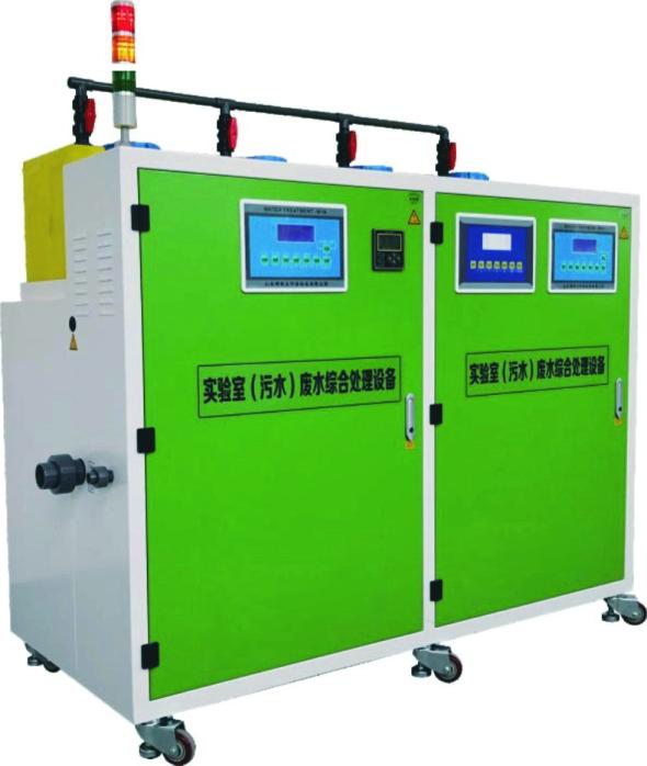 西安质量技术监督局实验室废水设备