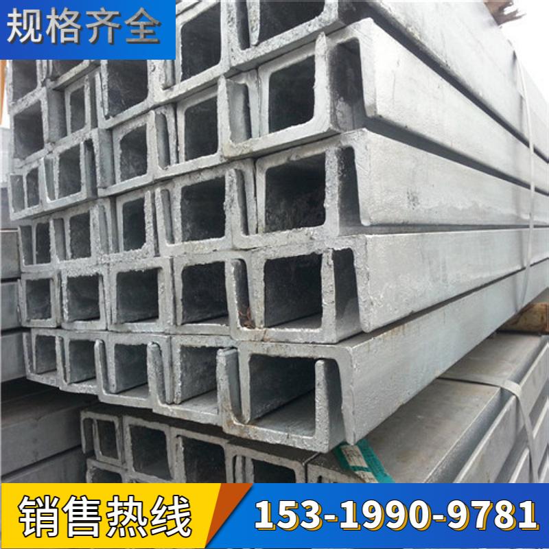 西安镀锌槽钢  8#槽钢  10#槽钢 厂家直销