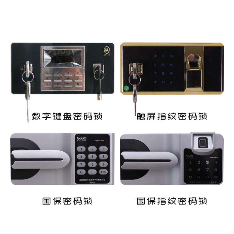 国宝锁保密文件柜 国密认证密码文件柜