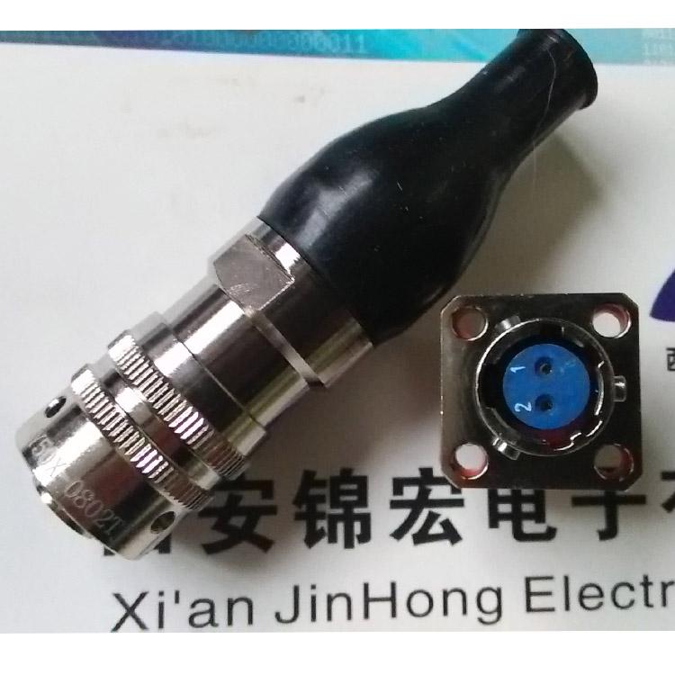 军标【Y50X-1004TK2 Y50X-1004TK】锦宏牌圆形电连接器