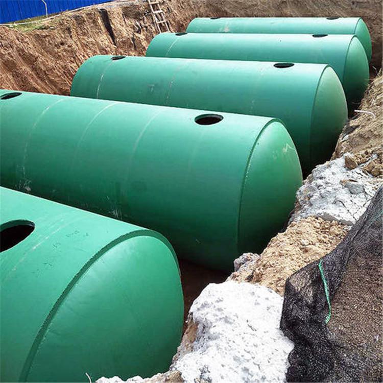 西安水泥化粪池 预制式化粪池厂家