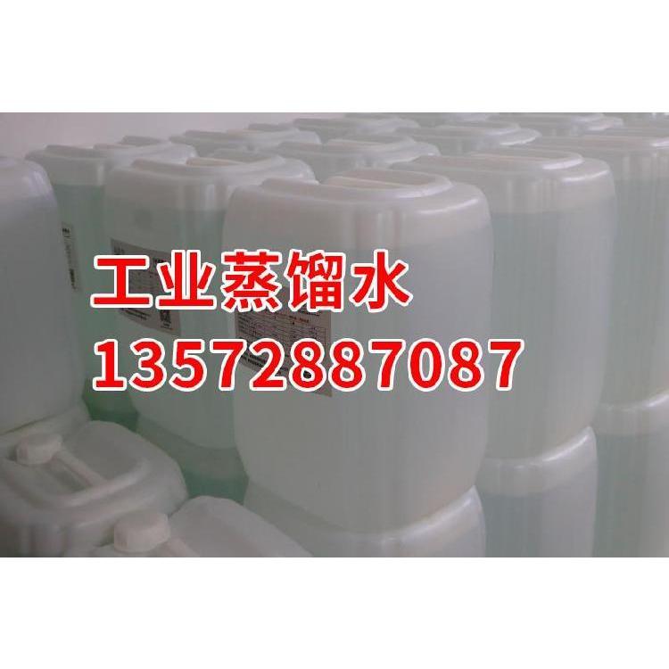 宝鸡西安延安工业蒸馏水去离子水25kg