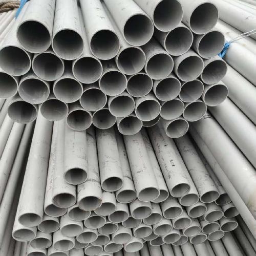 西安厂家现货销售 超级奥氏体不锈钢无缝管 254SMo无缝钢管 CH2747高温合金