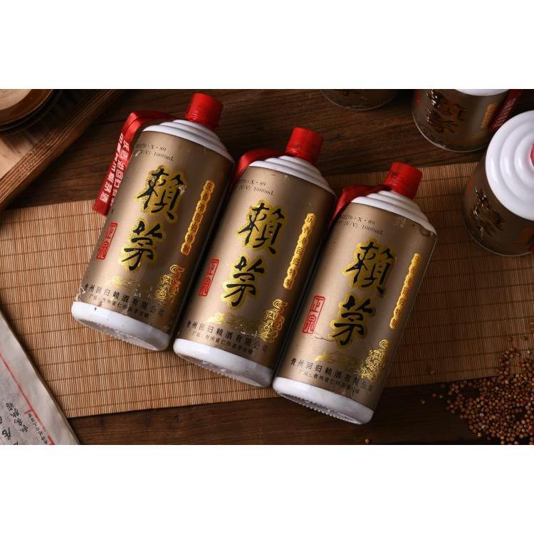 贵州酒厂出售天然井水酿制1000ml赖茅白酒国庆送朋友